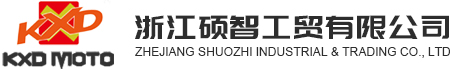 Zhejiang Shuozhi Industry & Trade Co., Ltd.